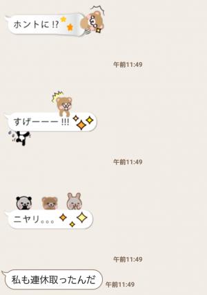 【人気スタンプ特集】吹き出しに隠れた小さい動物たち スタンプ (5)