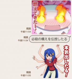 【人気スタンプ特集】てーきゅう スタンプ (6)