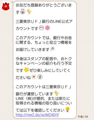 【隠し無料スタンプ】カナヘイ オリジナルスタンプ第2弾 スタンプ(2016年04月24日まで) (3)