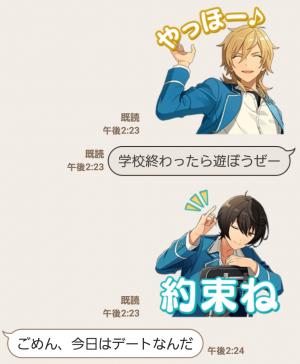 【公式スタンプ】あんさんぶるスターズ! スタンプ (3)
