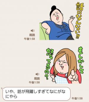【音付きスタンプ】しゃべるおかずクラブ スタンプ (5)