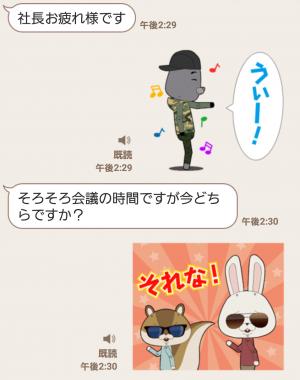 【音付きスタンプ】紙兎ロペ しゃべって動くスタンプ (3)