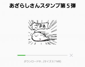 【人気スタンプ特集】あざらしさんスタンプ第5弾 スタンプ (2)