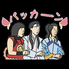 【無料スタンプ速報】三太郎と仲間たち スタンプ(2016年03月07日まで)