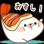 【人気スタンプ特集】毒舌あざらし~お寿司まみれ~ スタンプ