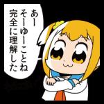 【人気スタンプ特集】ポプテピピック スタンプ