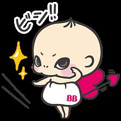 【無料スタンプ速報:隠しスタンプ】毎日使える♪チョコラ♥ベイベー スタンプ(2016年05月01日まで)