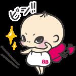 【隠し無料スタンプ】毎日使える♪チョコラ♥ベイベー スタンプ(2016年05月01日まで)