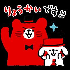 【隠し無料スタンプ】カナヘイ オリジナルスタンプ第2弾 スタンプ(2016年04月24日まで)