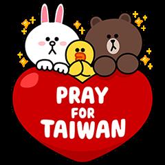 【公式スタンプ】Pray for Taiwan スタンプ