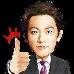 【隠し無料スタンプ】ゆうちょオリジナルスタンプ(2016年05月22日まで)