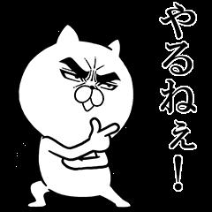 【限定無料スタンプ】TOYOTA×目ヂカラ☆にゃんこ スタンプ(2016年03月14日まで)