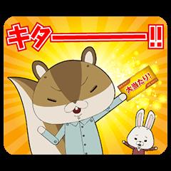 【音付きスタンプ】紙兎ロペ しゃべって動くスタンプ