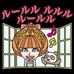【無料スタンプ速報】徹子の部屋ルールル♪スタンプ(2016年02月29日まで)