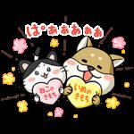 【限定無料スタンプ】全16種★「柴太郎」&「はちこ」第2弾 スタンプ(2016年03月21日まで)