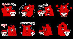 【無料スタンプ速報:隠しスタンプ】カナヘイ オリジナルスタンプ第2弾 スタンプ(2016年04月24日まで)