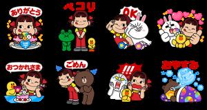 【無料スタンプ速報:隠しスタンプ】LINE POP2 スタンプ(2016年02月16日まで)