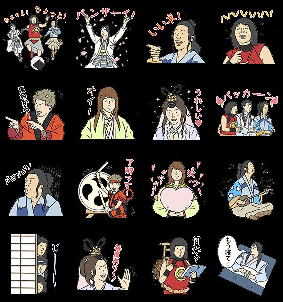 【限定無料スタンプ】三太郎と仲間たち スタンプ(2016年03月07日まで)
