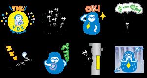 【無料スタンプ速報】第2弾!!明光の動くスタンプ(2016年03月14日まで)