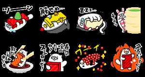 【無料スタンプ速報:隠しスタンプ】ヘイお待ち!だっこずし スタンプ(2016年05月12日まで)