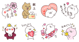 【無料スタンプ速報:隠しスタンプ】限定!うさまるから愛をこめて スタンプ(2016年05月29日まで)