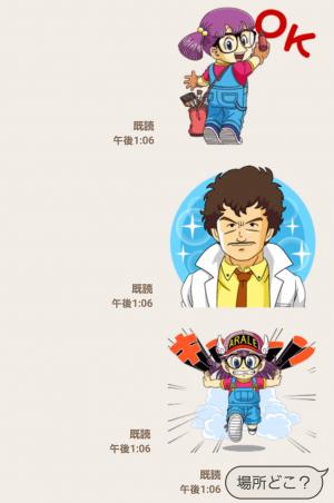 【公式スタンプ】Dr.スランプ アラレちゃん動くスタンプ (7)