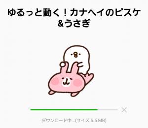 【公式スタンプ】ゆるっと動く!カナヘイのピスケ&うさぎ スタンプ (2)