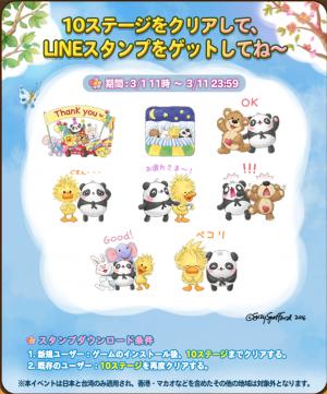 【隠し無料スタンプ】LINE パズル タンタン スタンプ(2016年03月11日まで) (4)