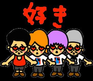 FMZoo豆