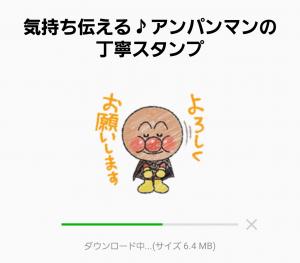 【公式スタンプ】気持ち伝える♪アンパンマンの丁寧スタンプ (2)