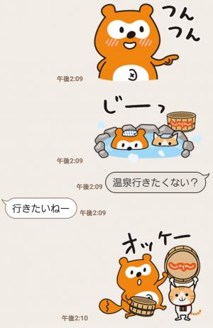 【隠し無料スタンプ】リクルートキャラ×ポンタ スタンプ(2016年06月06日まで) (3)