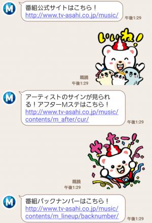 【隠し無料スタンプ】Mステ×ゴーちゃん。コラボスタンプ(2016年06月13日まで) (4)
