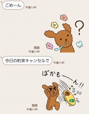【限定無料スタンプ】ワンケルくん&ワンケル子ちゃん スタンプ(2016年03月28日まで) (7)