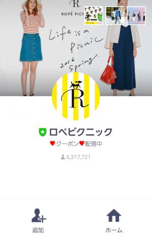 【隠し無料スタンプ】おめかし犬ピク ver.3 スタンプ(2016年06月05日まで) (1)