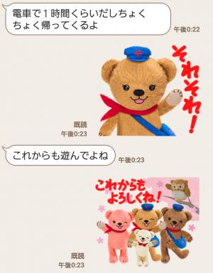 【隠し無料スタンプ】ぽすくま スタンプ(2016年06月13日まで) (14)