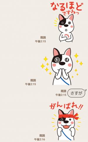 【隠し無料スタンプ】全16種類☆「たま丸」スタンプ(2016年05月29日まで) (10)