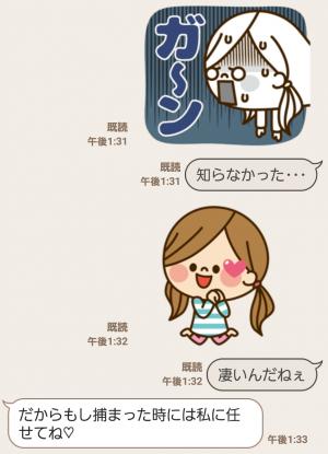 【公式スタンプ】動く!かわいい主婦の1日 スタンプ (6)
