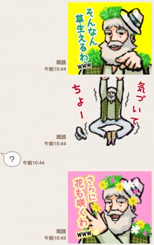 【人気スタンプ特集】「アルプスの少女ハイジ」ちゃらおんじ編2 スタンプ (6)