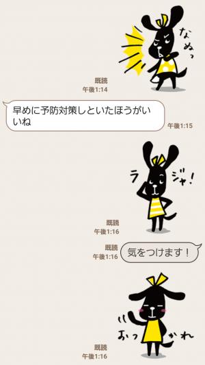 【隠し無料スタンプ】おめかし犬ピク ver.3 スタンプ(2016年06月05日まで) (7)