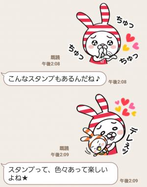 【隠し無料スタンプ】ぽすくま スタンプ(2016年06月13日まで) (10)