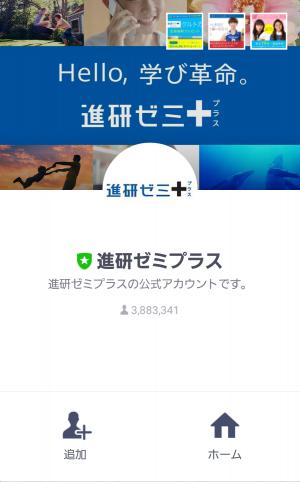 【隠し無料スタンプ】全16種類☆「たま丸」スタンプ(2016年05月29日まで) (1)