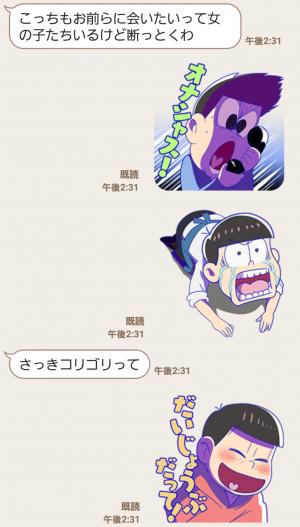 【公式スタンプ】おそ松さん 第二松 スタンプ (7)
