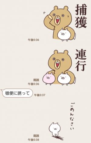 【人気スタンプ特集】うさまる 7 スタンプ (6)