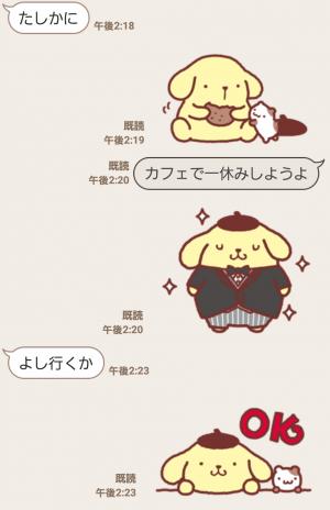 【公式スタンプ】動く♪ ポムポムプリン スタンプ (5)