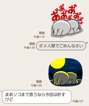 【公式スタンプ】謝罪のプロ!LINEキャラクターズ スタンプ (6)