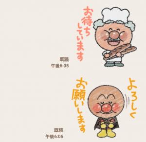 【公式スタンプ】気持ち伝える♪アンパンマンの丁寧スタンプ (7)
