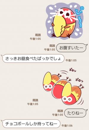 【限定無料スタンプ】ゆるっとキョロちゃん スタンプ(2016年04月18日まで) (6)
