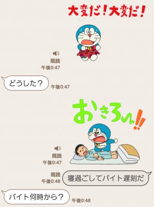 【音付きスタンプ】しゃべって動く!映画ドラえもん スタンプ (3)