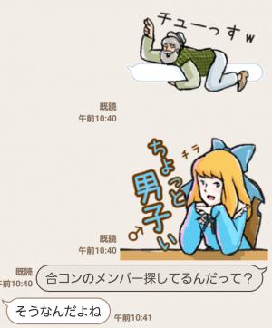 【人気スタンプ特集】「アルプスの少女ハイジ」ちゃらおんじ編2 スタンプ (3)