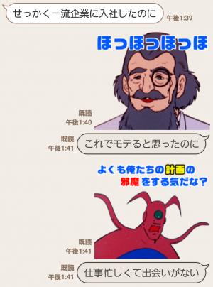 【人気スタンプ特集】チャージマン研! スタンプ (4)
